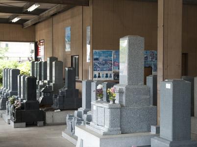 森川石材 店舗イメージ